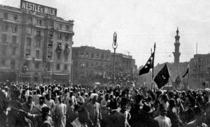 Rewolucja w Egipcie w roku 1919.