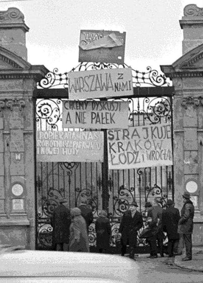 03.1968. Brama Główna UW.