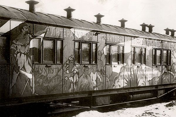 Bolszewicki Agit-pociąg rozpowszechniał informacje na temat  zdrowia publicznego w całej Rosji.