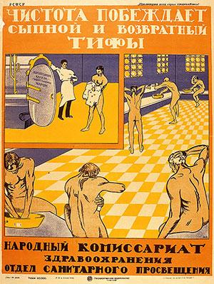 Mężczyźni myją się w publicznej łazience, aby zapobiec tyfusowi. Ich ubrania są prane w przemysłowej pralce.